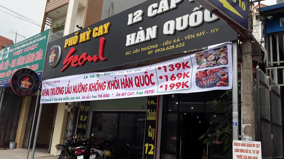 my-cay-seoul-12-cap-do---pho-noi-hung-yen